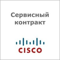 Cisco CON-SNT-A85S4K8