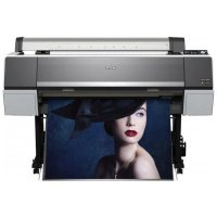 Epson SureColor SC-P8000 Ink bundle